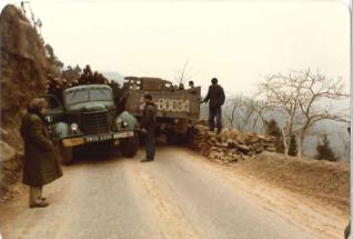 1985 - Sichuan