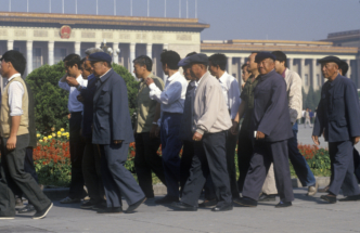 1990   Peking