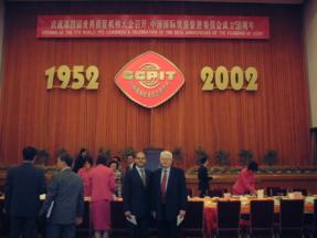 2002 - 50 Jahre CCPIT - Stefan & Juergen Kracht