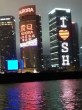 2015   Shanghai