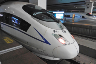 2016   Hochgeschwindigkeitszug - bequem und pünktlich