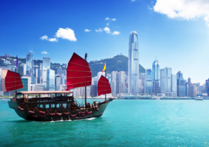 Hong Kong   View of Victoria Harbour